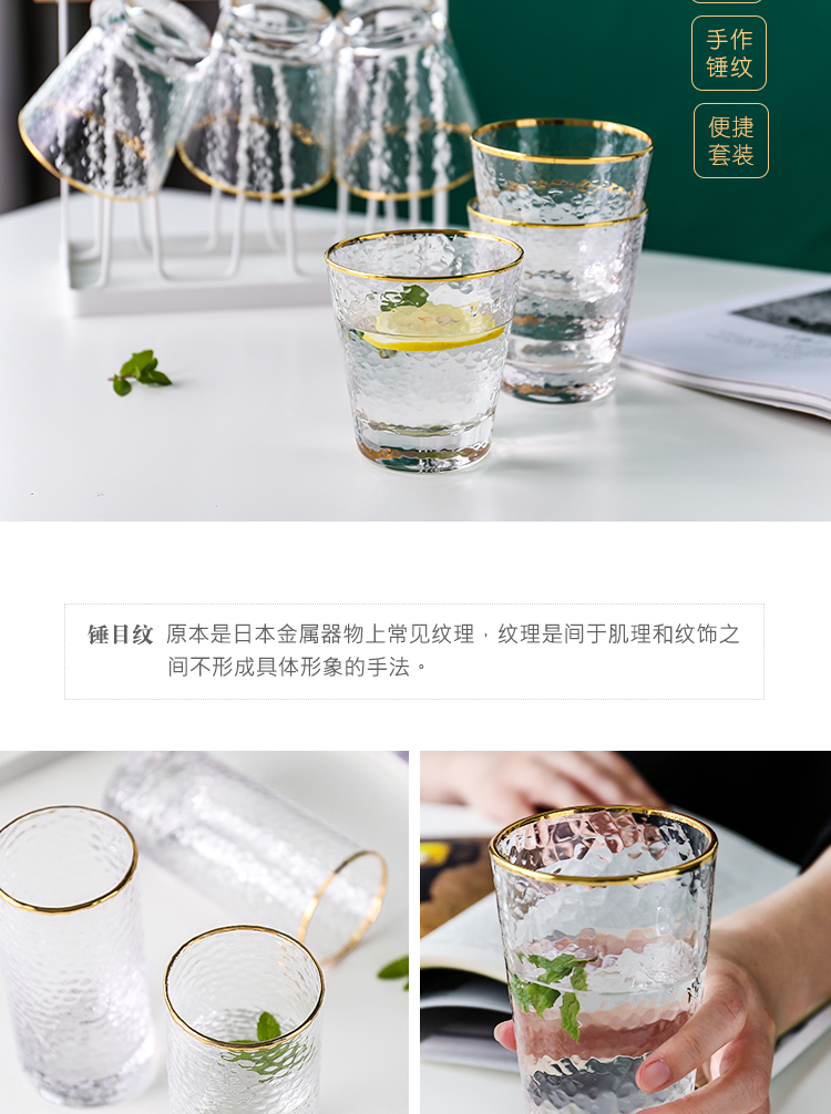 Sichuan in up phnom penh glass ins wind water cup and contracted and pure and fresh, the department of domestic beer cup suits for