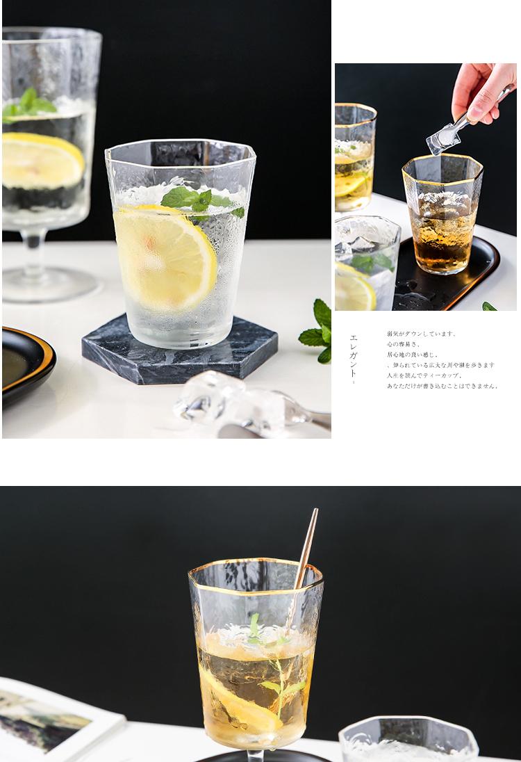 川岛屋金边锤目纹啤酒杯白酒杯威士忌洋酒杯创意高脚玻璃红酒杯子详细照片
