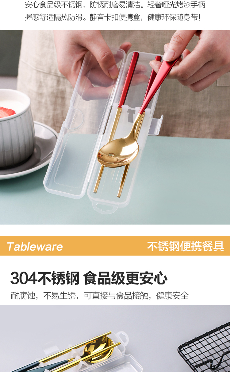 Sichuan in portable tableware box of three stainless steel chopsticks spoons sets students children single pack to go to work