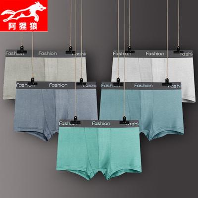 【爆款爆款】男士纯棉莫代尔内裤4条装