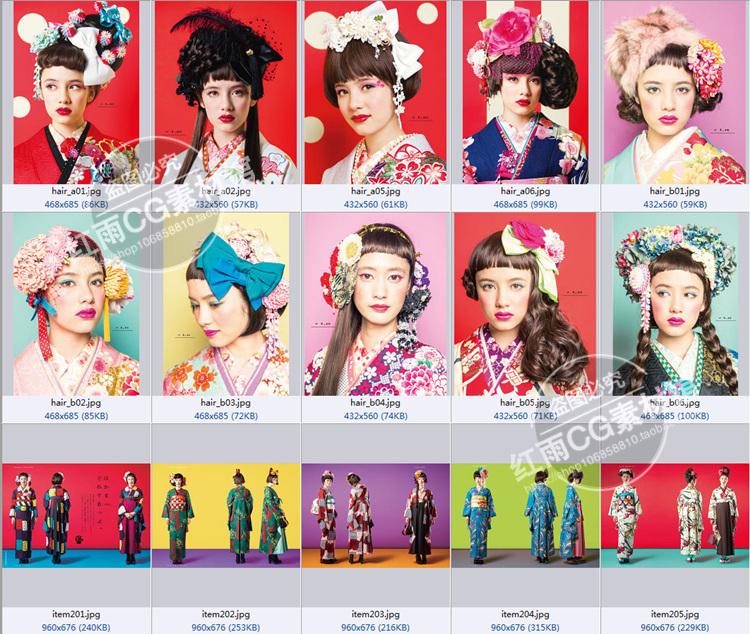 唯美和服鉴赏图片人物服饰设计素材学习摄影美术绘画临摹参考资料