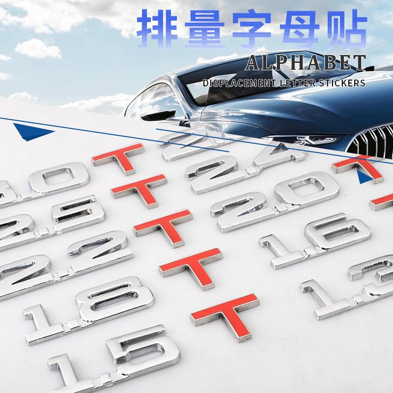 雪佛兰沃兰多探界者科帕奇字母3D排量车贴金属贴改装侧标汽车贴