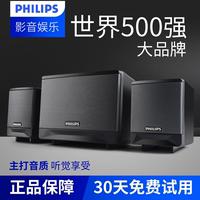 Philips / Philips компьютер аудио домашний сабвуфер настольный ноутбук маленький динамик супер бас мультимедиа имеет Источник воздействия 2.1 мобильного телефона синий зуб
