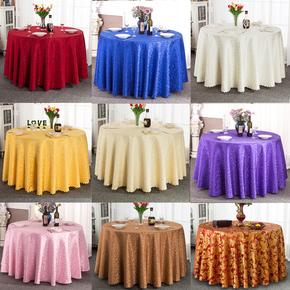 酒店餐厅家用圆形方形桌布