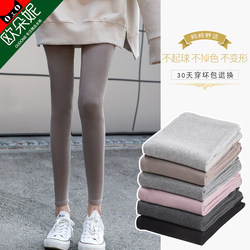 Gray leggings for women's outer wear in spring, autumn and winter, black slimming magic feet pants, tight yoga, thin cotton high waist