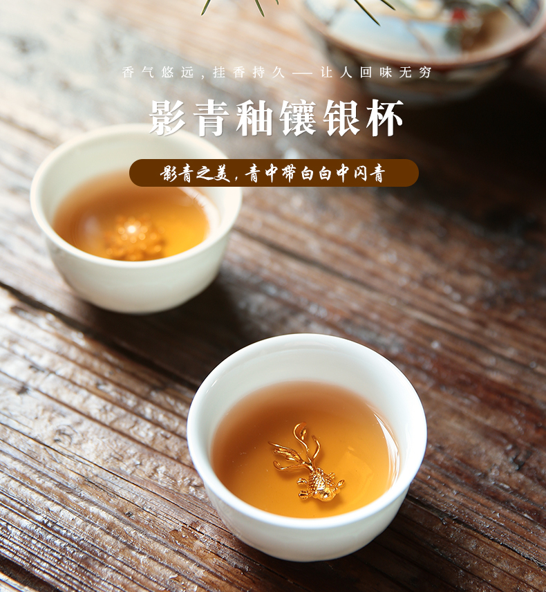 The three frequently kung fu tea sample tea cup tea cups jingdezhen ceramic celadon whitebait, S47004 master CPU