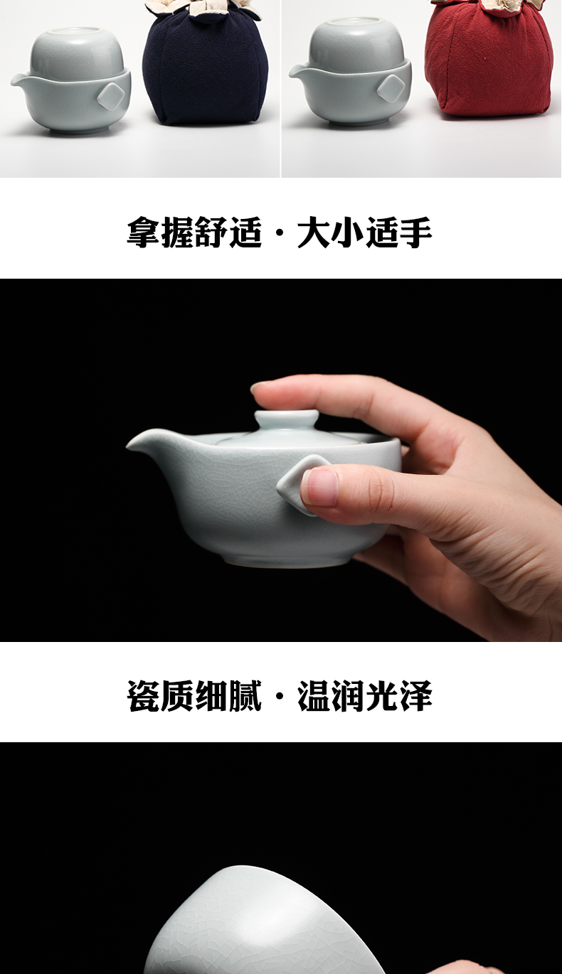 Three frequently hall your up crack cup portable travel kung fu tea set a pot of a cup of jingdezhen ceramic hand grasp pot