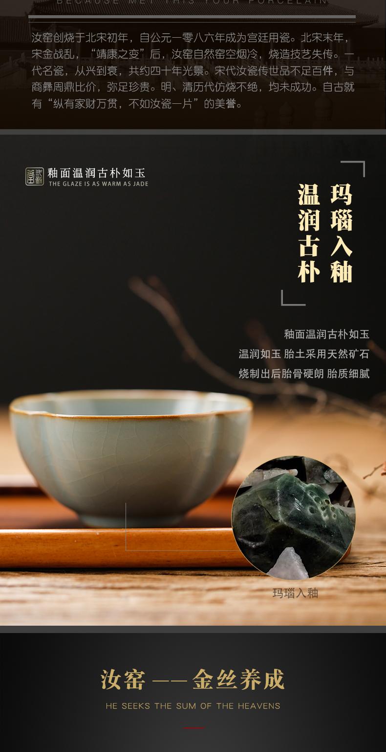 Three ru up market metrix who frequently hall cups sliced open may raise S44046 pu - erh tea cups of jingdezhen ceramic kung fu tea set single CPU
