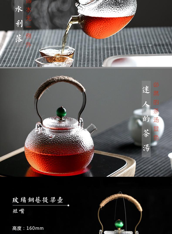 三勤堂玻璃茶壶-锤纹提梁壶大号功夫茶具电陶炉茶炉烧水壶S25009-tmall_02.jpg