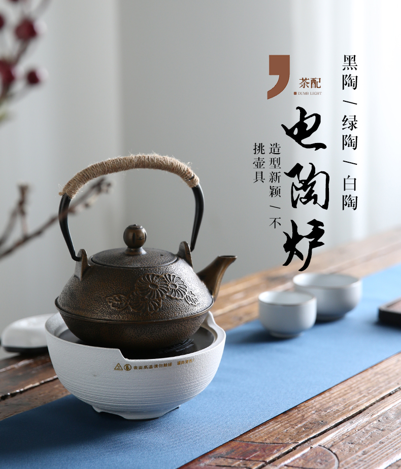 Three frequently hall electric TaoLu tea stove home cooked meal mini iron pot of boiled tea S81012 small ceramic Ming stove