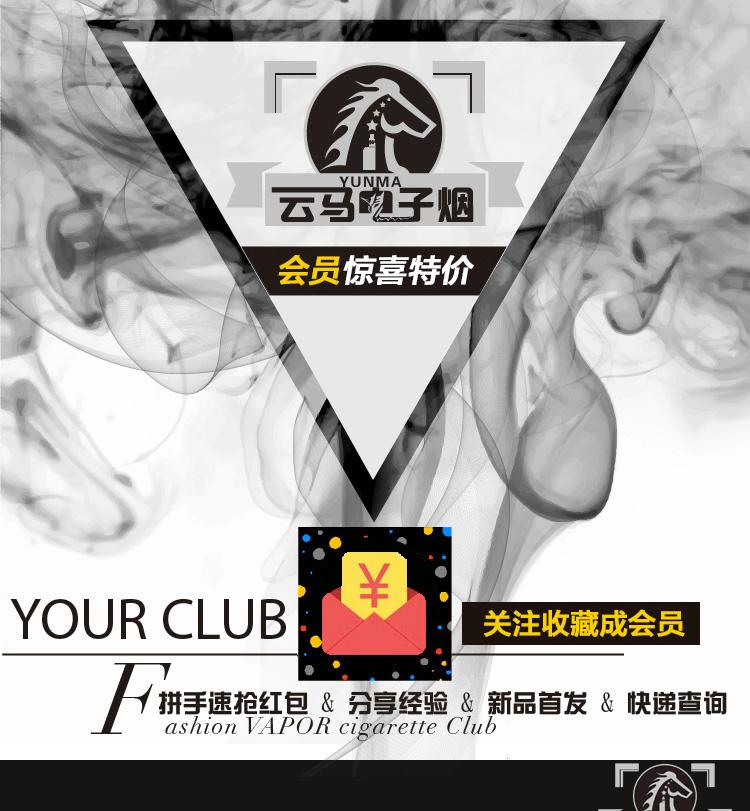 烟油详情模板_02.jpg