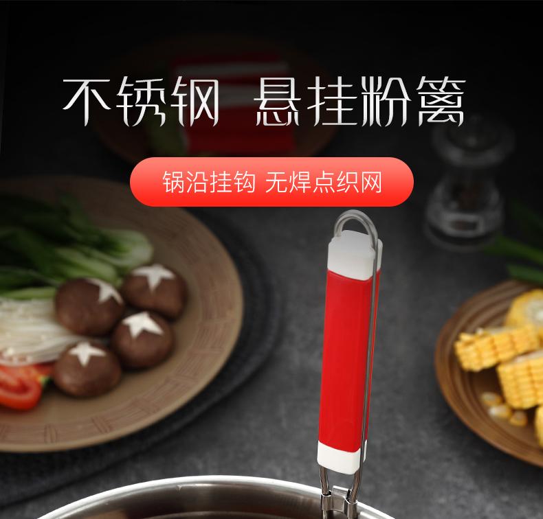 不锈钢粉篱勺挂钩麻辣烫漏勺煮麵网漏米线捞粉勺拌麵勺捞水饺过滤详细照片