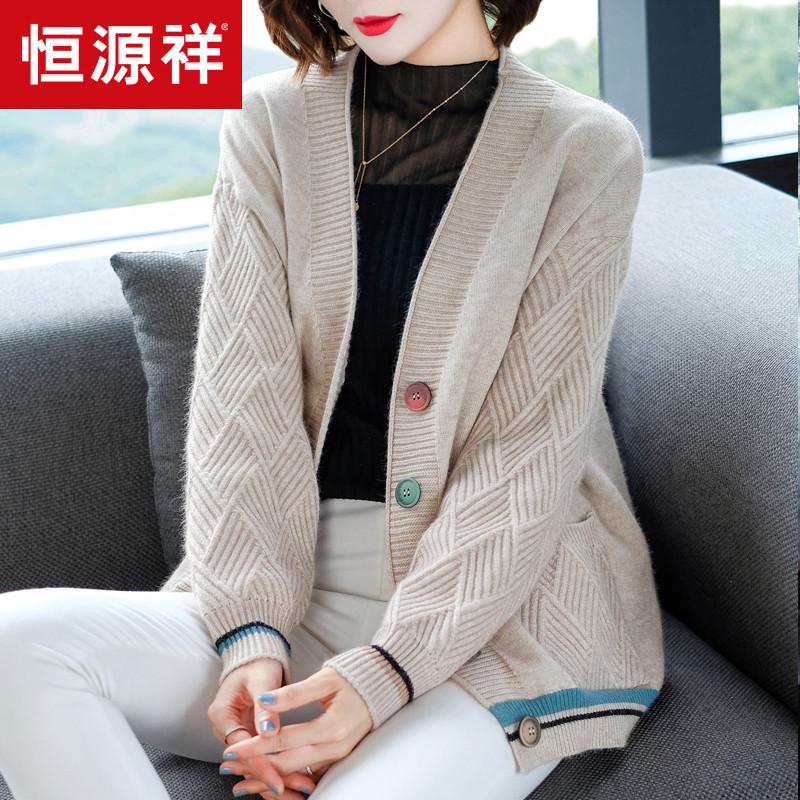 春秋季针织外套女开衫加肥加大码200斤胖mm宽松韩版羊毛短款毛衣