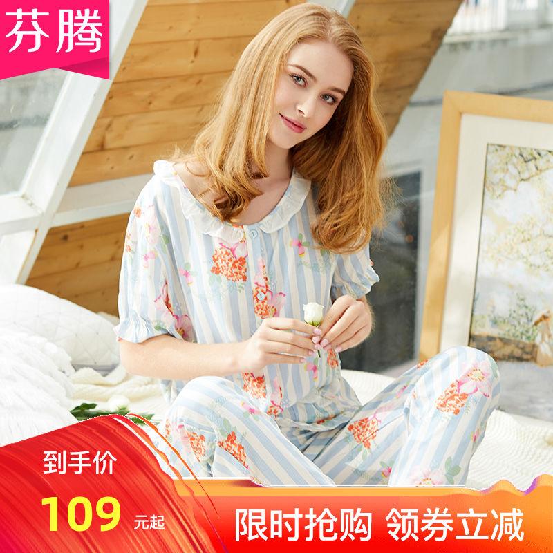 芬腾睡衣女夏季薄款梭织棉绸短袖长裤条纹女士夏天绵绸家居服套装