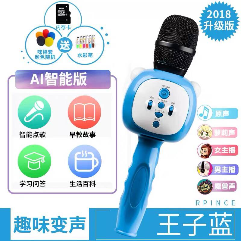 [prince Blue Ai Smart Edition - Early Learning On-demand Learning] + Spree + Microphone Cotton Cover + Early Education Card