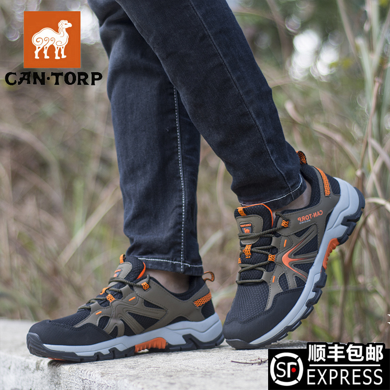 8227346580 cheap Purchase china agnet Cantorp camel outdoor hiking shoes men ...