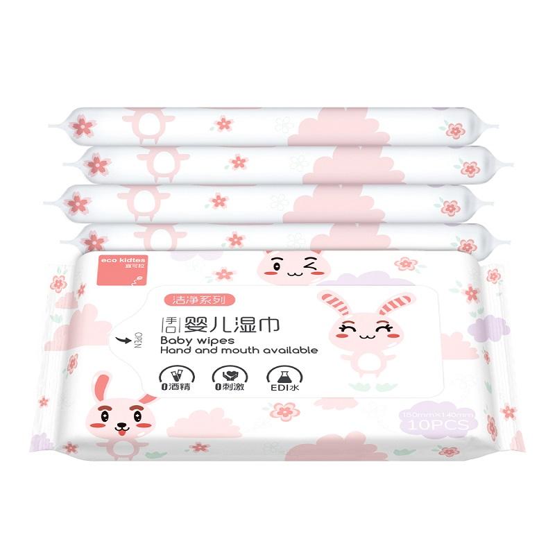宜可拉 湿巾婴儿湿巾320抽新生手口专用宝宝幼儿童家庭实惠大包装