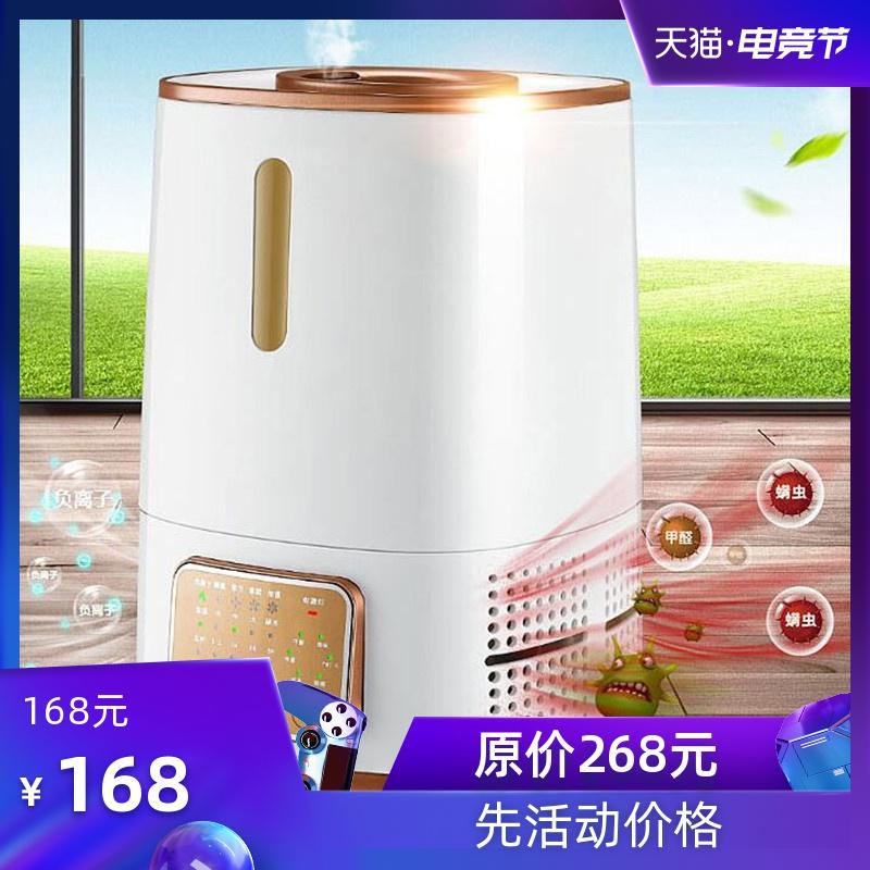 智能空气净化器家用去除甲醛雾霾小型静音卧室除烟味氧吧负尘离子
