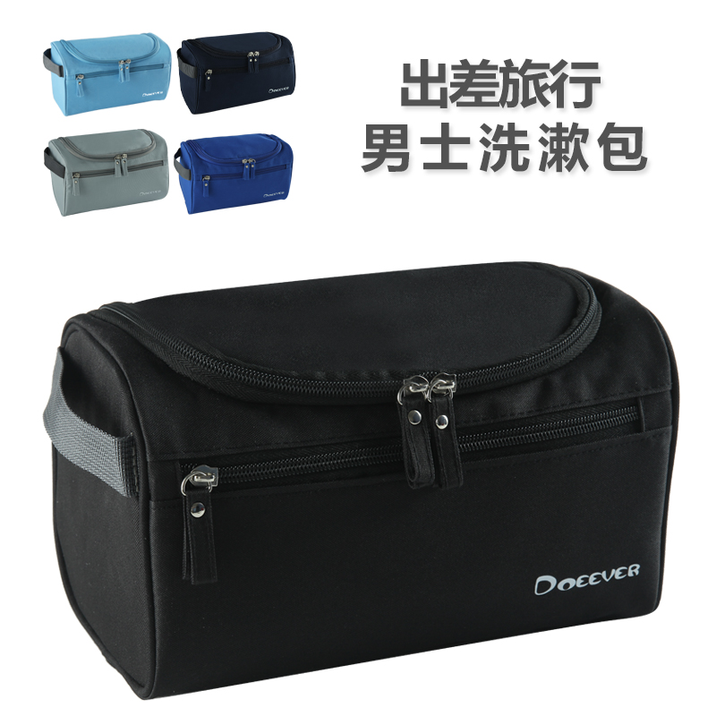Travel wash bag men s Portable Travel Outdoor Waterproof large capacity  cosmetic bag storage bag bath bath 17fa384e9e739
