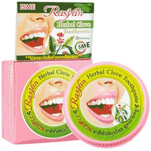 2盒】泰国Rasyan洗牙粉女男美白牙粉去黄牙口臭白牙神器牙斑净→
