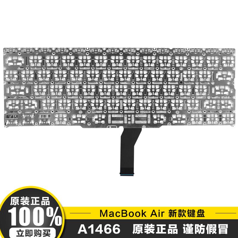 батарейка яблоко/Яблоко MacBook Pro сетчатки a1466 клавиатура ноутбука клавиатура