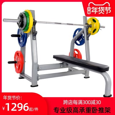 Commercial weights bed benchmers fitness equipment home multi-function barbell set shelf professional flat sleeper pusher