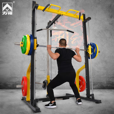 Sino-MGS machine multi-function integrated training barbell weightlifting deep lying lying rack half frame gantry