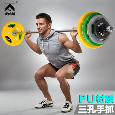 PU barbell hand grasp big hole piece home fitness equipment environmental protection and tasteless barbell suit gym professional Austrian bar