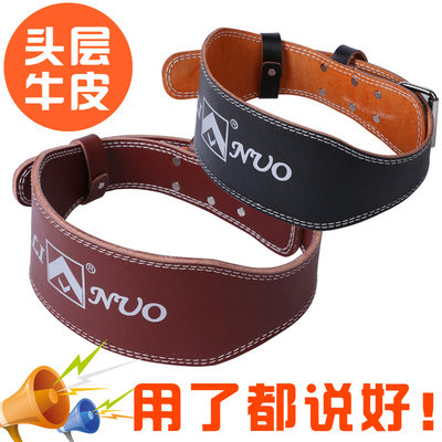 Professional first layer leather belt true leather weightlifting abdomen waist fitness bodybuilder tilation training sports protective gear