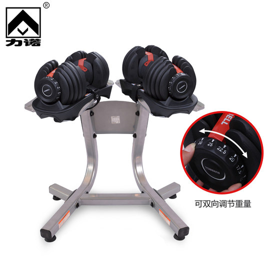Linuo automatically adjusts dumbbells for men's home Yaling environmental protection men's fitness equipment rubberized dumbbells to train arm muscles