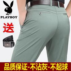 Повседневные брюки Playboy