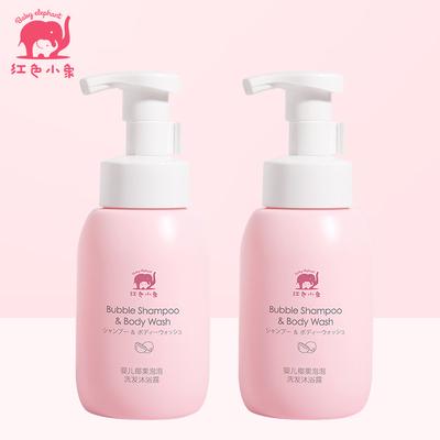 红色小象椰果泡泡婴幼儿洗发水沐浴露二合一益生元儿童宝宝沐浴露