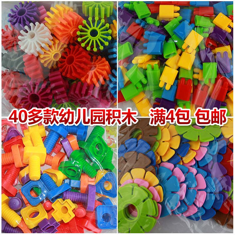 儿童桌面早教益智塑料拼插玩具火箭子弹头雪花片幼儿园批积木特价
