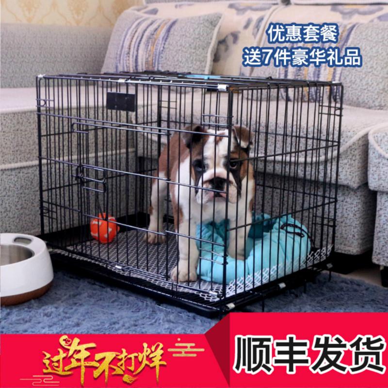 Жирный домашнее животное собака клетка небольшой среда крупных собак тедди группа туалет сложить комнатный кролик клетка кот клетка железо клетка