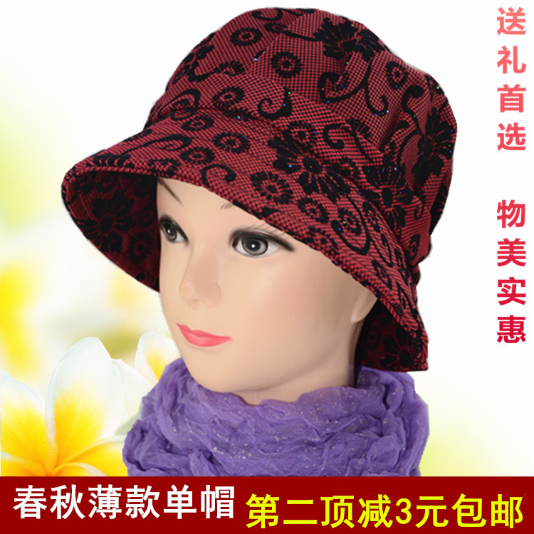 4ea7f443fff49 Middle-aged Hat Ladies spring and autumn old hat thin section mother single cap  spring warm old lady hat grandma hat