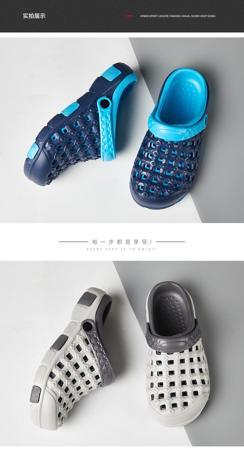 Men dép giày lỗ 2020 mùa hè mới ngoài mặc không trượt đáy mềm Bao Đầu dép dép cá tính Hàn Quốc