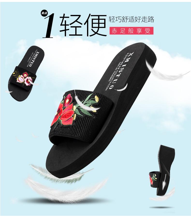 Dốc với dép chống trượt nữ mùa hè hoa handmade dép từ thời trang bên ngoài dép mòn lớp vỏ dày Hàn Quốc phiên bản của dép và dép đi trong nhà