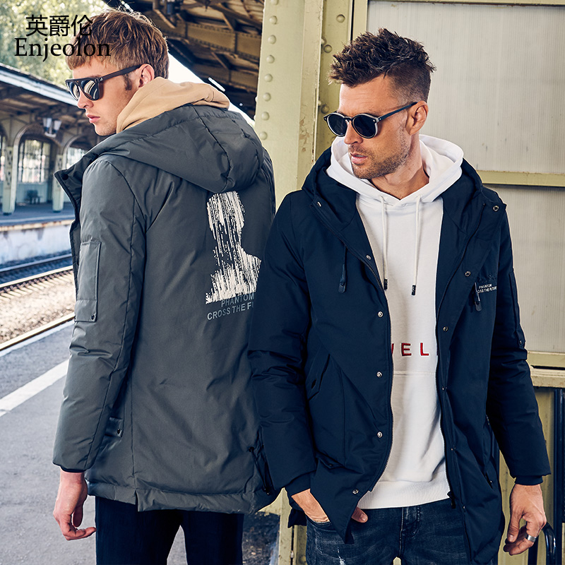 Alex Lun duvet 2018 Winter men trend handsome hooded white duck coat winter clothes thickened coat clothes
