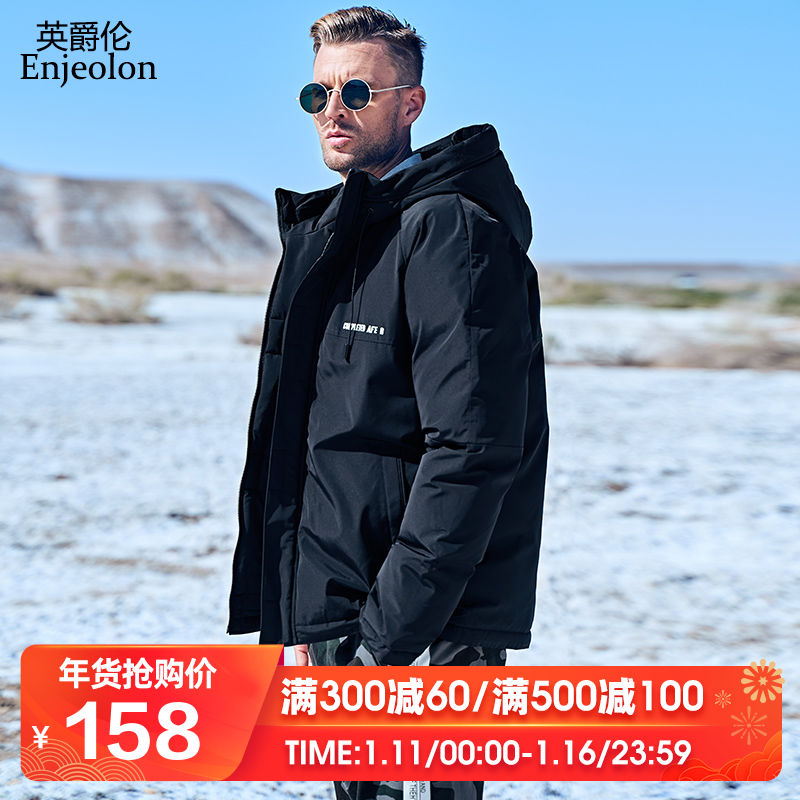 2019 Winter new men's cotton clothing short cotton jacket youth casual jacket Korean version of the trend Tide brand clothes