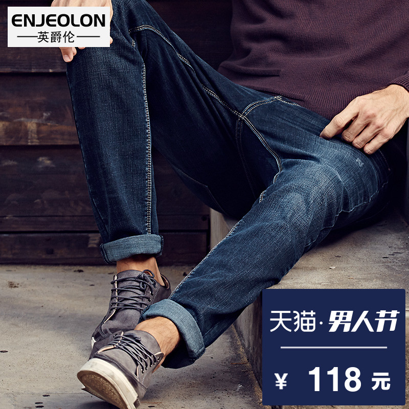 British Jenn Allen 2016 autumn winter vintage jeans men straight slim young simple pants simple small straight feet tide