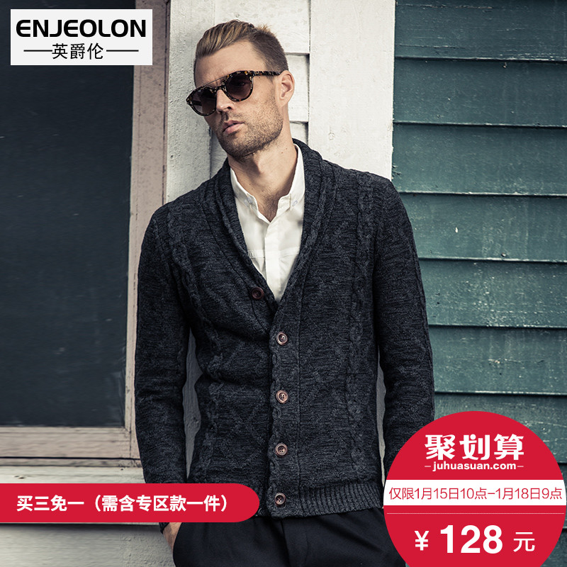 British Jenn Allen autumn and winter men's fashion tide brand slim fit V-neck cotton cardigan sweater knitted sweater youth jacket