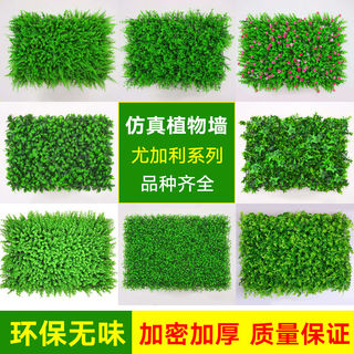 Artificial pastoral lawn with flowers indoor fake turf simulation green wall high density balcony decoration kindergarten carpet