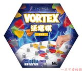 Vortex Vota basic version rotary dynamic chess board game chess space logical formula for children parent-child interaction