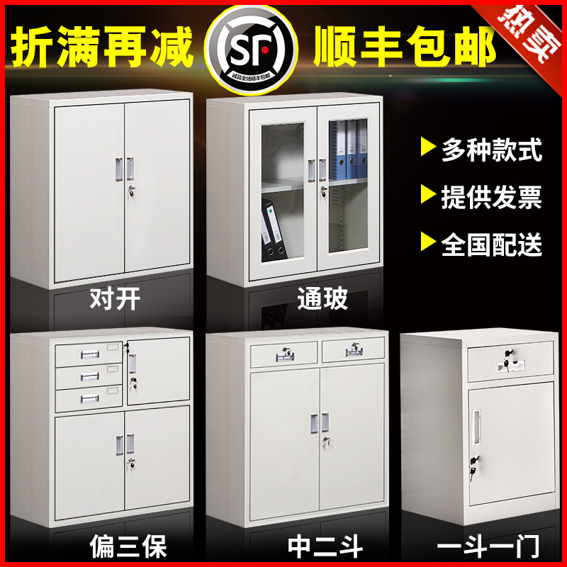 Factory direct sales Office file cabinet Low cabinet with lock balcony cabinet Office tool cabinet Drawer storage small cabinet Data cabinet