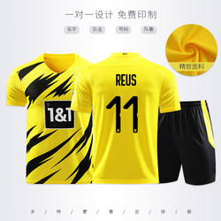 Dortmund jersey 20/21 Harland Royce long-sleeved football uniform suit men's and women's and children's uniforms custom