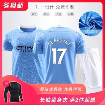 Форма клубная,  Манчестер сити джерси 2020/21 мораль ткань труд в 17 размер длинный рукав футбол костюм мужчина для взрослых ребенок команда служба система, цена 2054 руб
