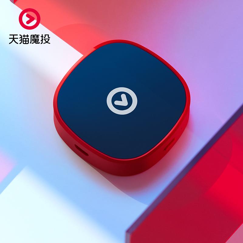 【再见双11兑购专享】天猫魔投4K 无线投屏器
