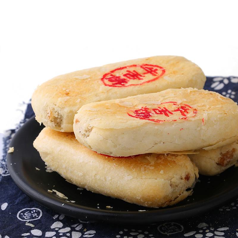 中华老字号天生园牛舌饼椒盐味酥饼传统酥皮糕点老婆饼兰州特产