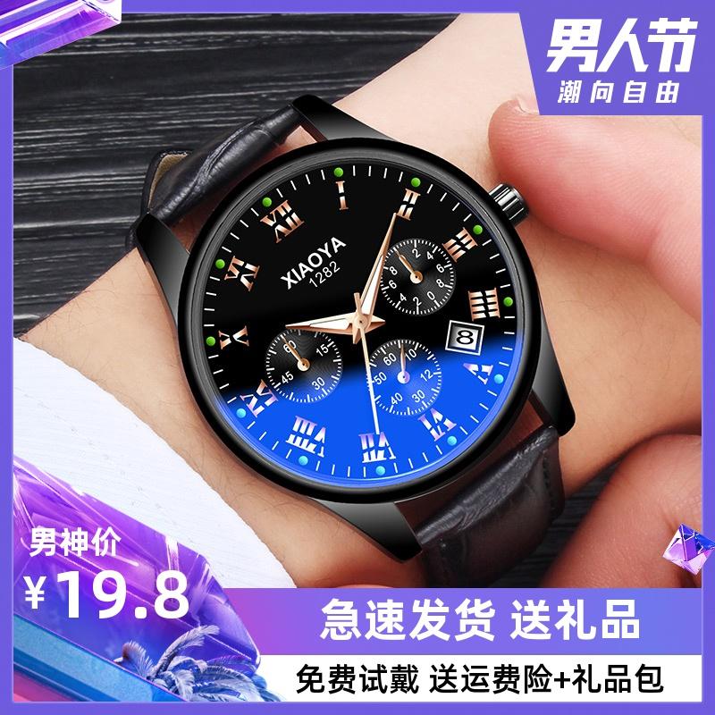 学生男表潮流时尚韩版个性防水v学生非机械表全自动手表夜光新概念