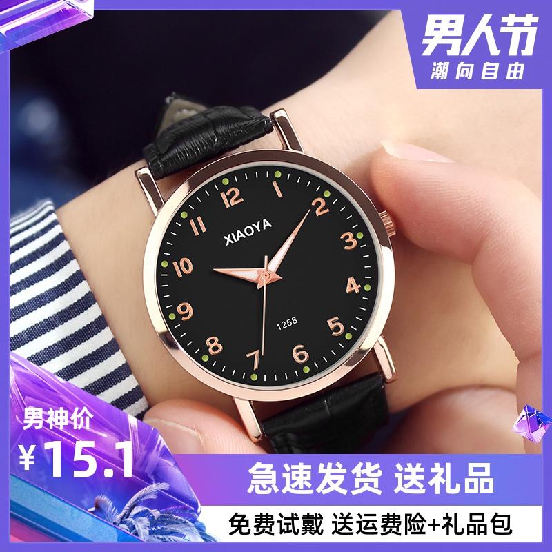手表男表韩版简约时尚潮流防水石英全自动非机械表v手表男士学生表